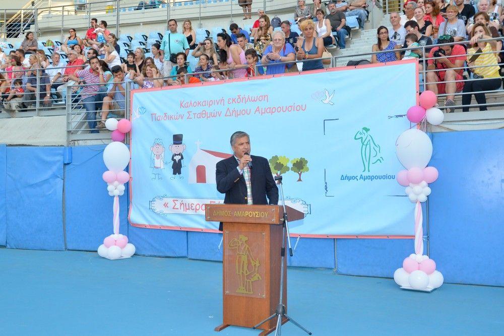 Ο Δήμαρχος Αμαρουσίου Γ. Πατούλης απευθύνει χαιρετισμό στους γονείς, στην ετήσια γιορτή των Παιδικών Δημοτικών Σταθμών.