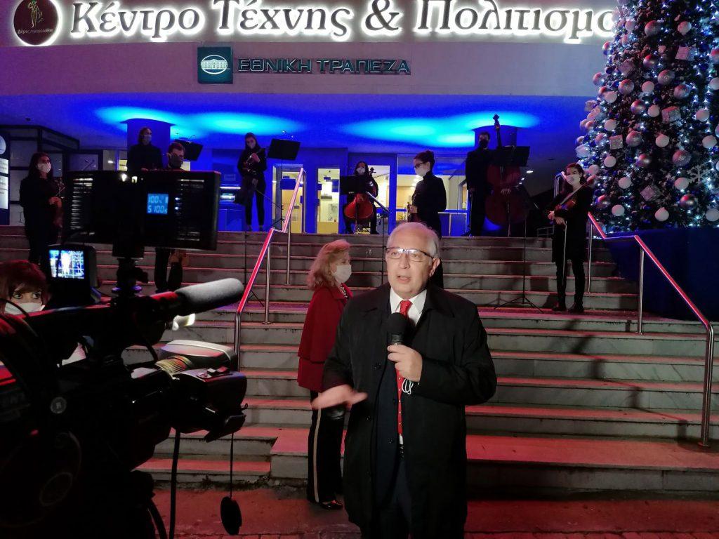 Τα κάλαντα της Πρωτοχρονιάς από την ορχήστρα Νέων του Δημοτικού Ωδείου Αμαρουσίου
